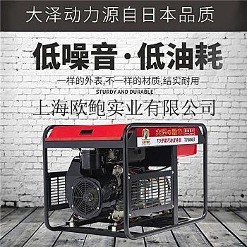 15千瓦开架式汽油发电机应急用
