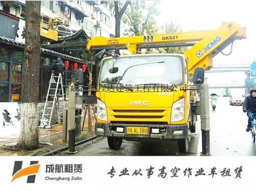 雅安高空作业车出租 雅安吊高车租赁 雅安升降机出租 一站式服务