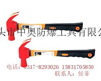 厂家直销 防爆奶头锤 防爆锤子 手动工具 防爆锤