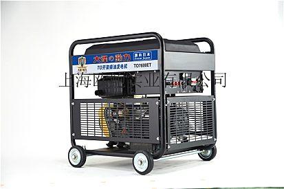 6kw柴油发电机开架式报价