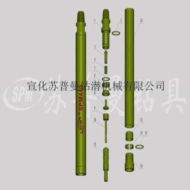 宣化苏普曼节能高效高气压潜孔冲击器SPM440