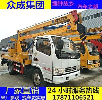 专业定做12米至28米东风高空作业车厂家直销
