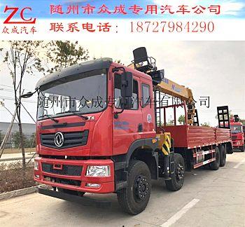 东风三一3-20吨随车吊现货厂家直销可分期利息低无任何费用