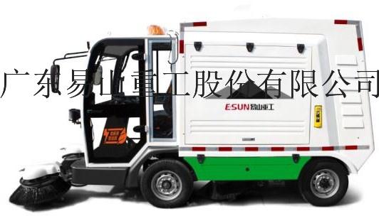 出租清扫机纯电动清扫车价格-易山重工
