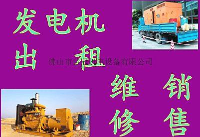 维修卡特3306发电机(组),发电机低油压怎么办?找珠海发电机维修