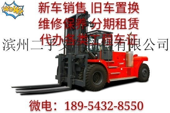 维修合力叉车、杭州叉车、龙工叉车叉装车