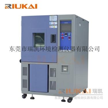 瑞凯仪器厂家供应 -70℃恒温恒湿试验箱