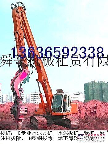 上海拉森钢板桩租赁拉森钢板桩打拔支护镐头机租赁路面破碎出租现代挖机215-8破碎锤