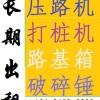 张志国(个人)