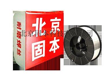 KB987耐磨焊丝网销专供35元/公斤
