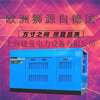 石油工程用400A柴油发电电焊机