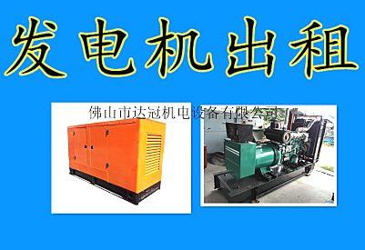 小松S6D125发电机出租公司