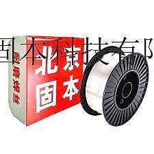 北京固本KB937耐磨焊丝二保焊工艺提高模具修复效率