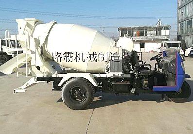 供应路霸SM-1农用三轮水泥运输车一方搅拌车