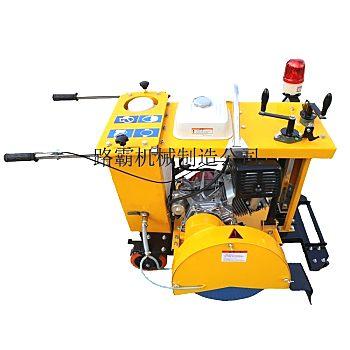 厂家直销供应路霸LB-1700手推式路面切缝机