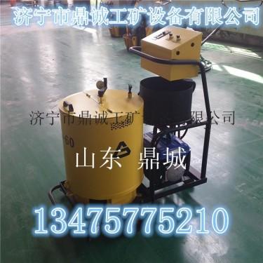贵州贵阳厂家直销沥青或灌缝胶灌缝机  沥青灌缝机价格