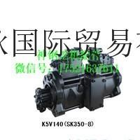 供应神钢液压泵总成,神钢挖机液压泵总成