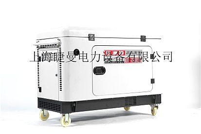 单缸6kw静音柴油发电机价格