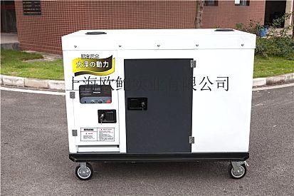 工程车上用25千瓦柴油发电机