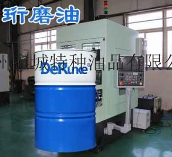 供应珩磨油 德润克DRK-80/18珩磨机床冷却液