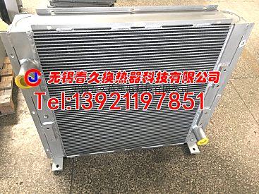 供应徐工360挖掘机散热器  液压油散热器  散热器厂家  散热器批发 散热器价格