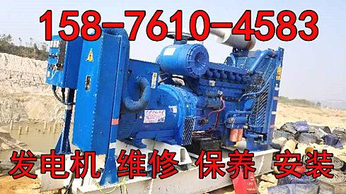 番禺维修康明斯6BT发电机(组),番禺电喷柴油发电机组维修保养