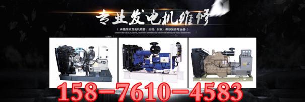三菱发电机电压不稳?中山专业发电机维修为您解忧!