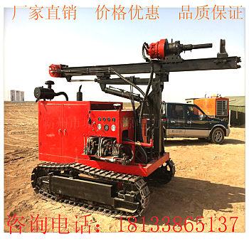 批发供应 KQD145B型电动高风压潜孔钻进口轻型潜孔钻