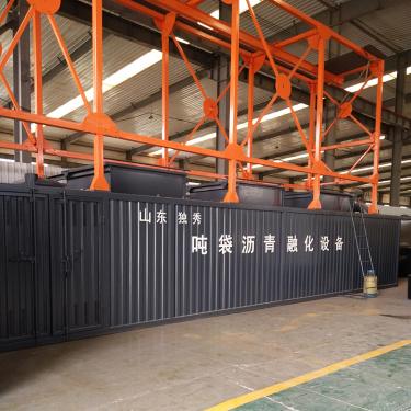 沥青熔化加热设备 块状沥青融化设备 吨袋沥青融化设备