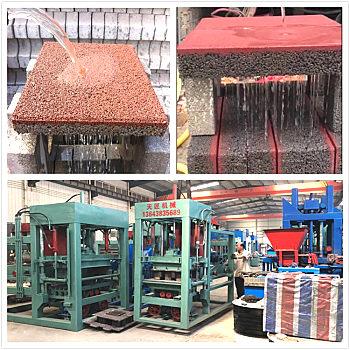 海绵城市透水砖机 3-15吸水步道砖机 六角护坡砖机 荷兰砖机