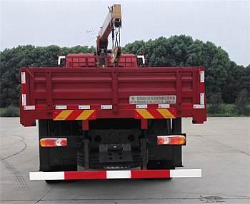 山东随车吊徐工8吨10吨12吨14吨16吨随车吊价格_可分期购车