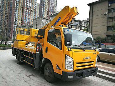 广东东风徐工蓝牌17.5高空作业车厂家直销可分期现车