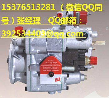 供应山推K2018-300KW发动机PT燃油泵总成3419468铲运机