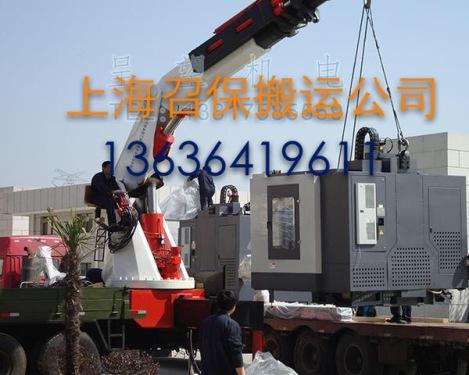 5吨东风油罐车