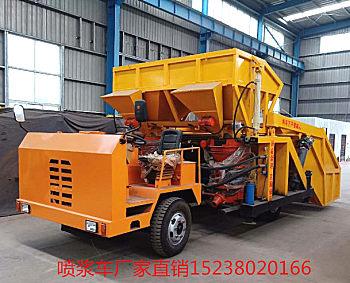 供应建特JPA-S喷浆机 混凝土自动上料喷浆车
