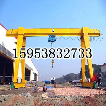 低价3吨5吨10吨单梁行车 二手双梁16t20t电动葫芦二手行车价格