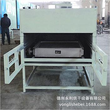 供应米粉烘干机 藕粉烘干机 大型多层干燥设备