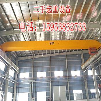 全国直销 各种型号二手行吊20吨25吨32吨跨度11米到30米外悬5米