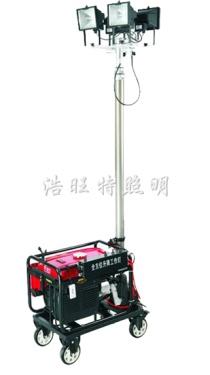 供应浩旺特HYZS3603移动照明设备_全方位移动照明工作灯
