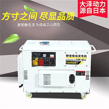 大泽动力10kw柴油发电机