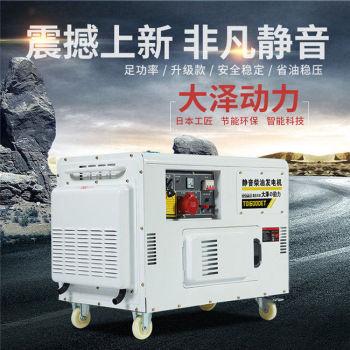 12kw柴油发电机多少钱