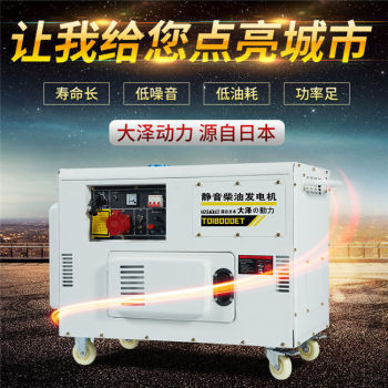 全铜15kw柴油发电机