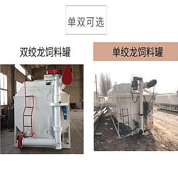 供应5-35T饲料运输罐车_养殖场饲料厂专用饲料罐