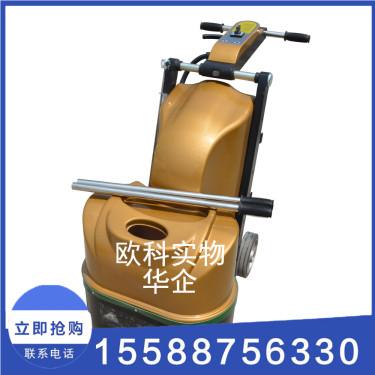 供应欧科600环氧地坪抛光机6头固化剂地坪打磨抛光机