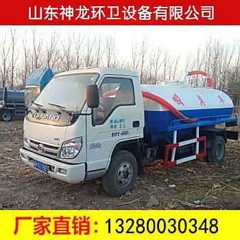 二手东风吸污车 2吨-18吨 吸污车吸粪车 三轮吸粪车 货到付款