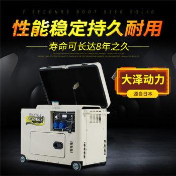 供应大泽动力TO7900ET-J
