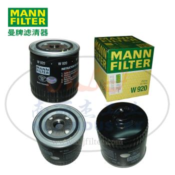 MANN-FILTER(曼牌滤清器)油滤W920