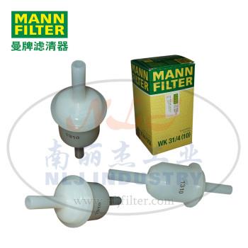 MANN-FILTER(曼牌滤清器)燃滤WK31/4