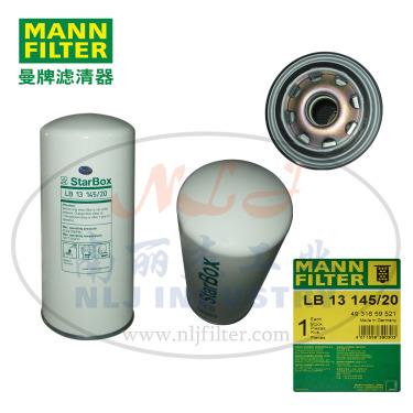 MANN-FILTER(曼牌滤清器)油分芯LB13145/20