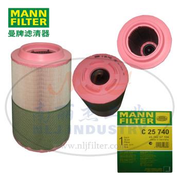 MANN-FILTER(曼牌滤清器)空滤C25740